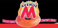 avembagels logo.png