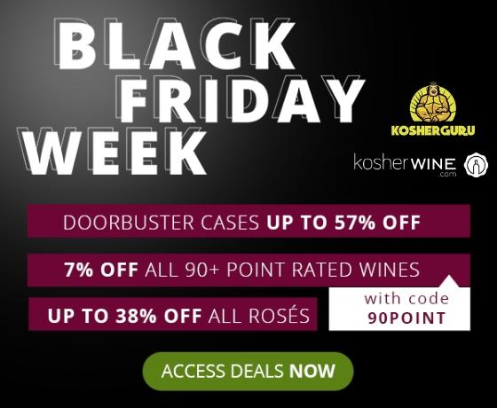 Black Friday Kosher Wine Sale Kosherguru Bringing Anything And Everything Kosher To The Masses